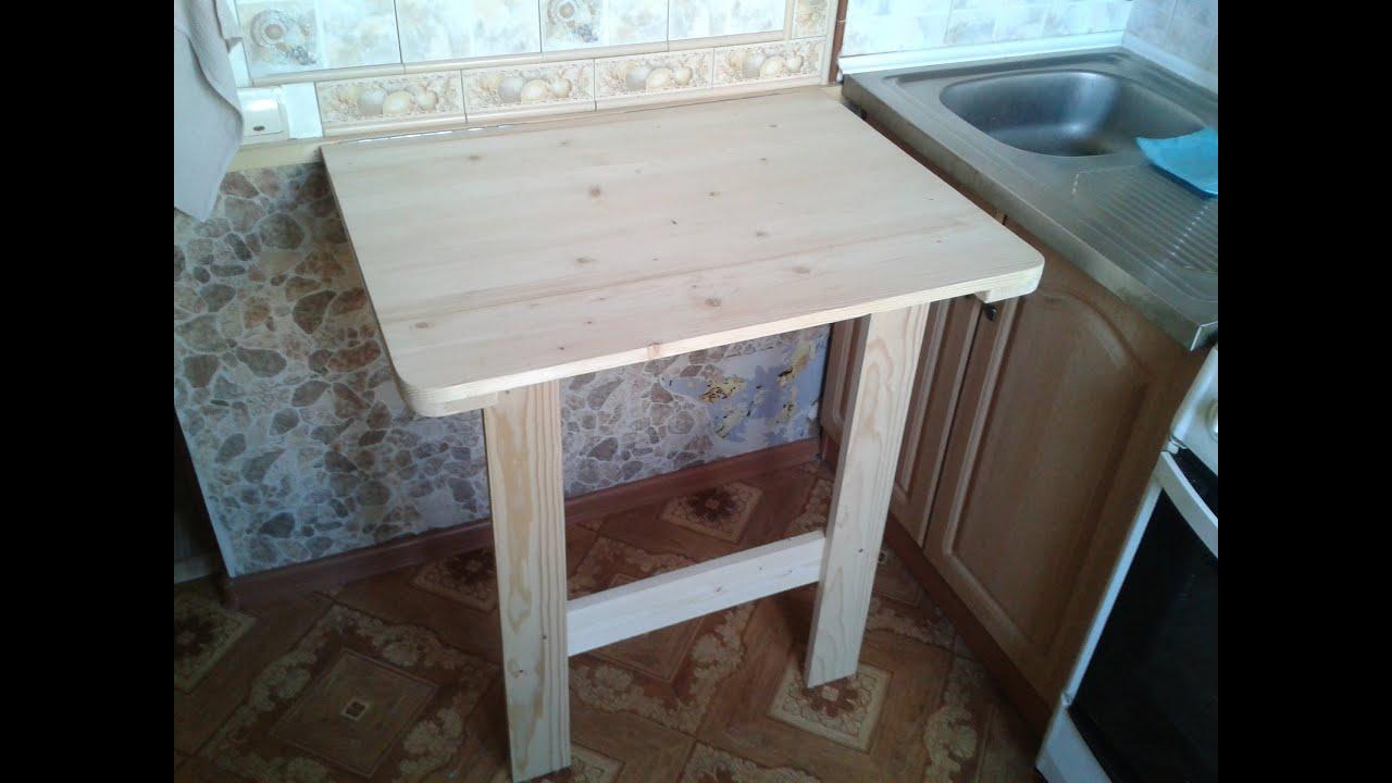 Стол на кухню откидной