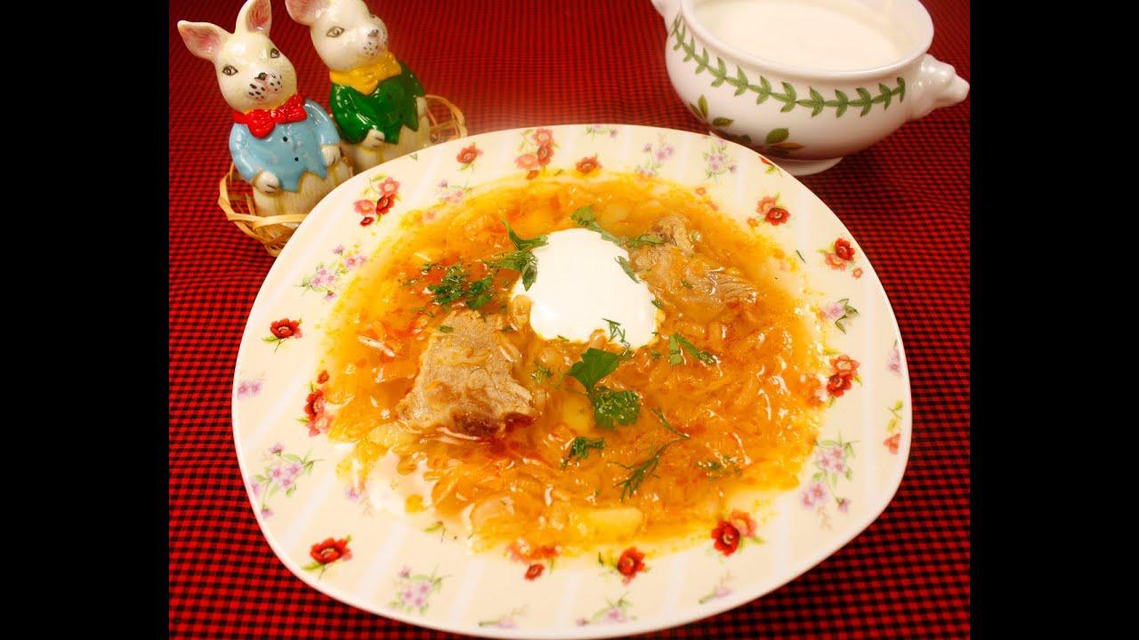 Вкусные щи с квашеной капустой рецепт