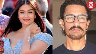 Aishwarya Wants To Work With Younger Stars | Aamir Khan