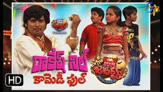 Extra Jabardasth|17th November 2017 | Full Episode | ETV Telugu