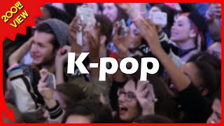 K-pop 신드롬을 분석한 해외 다큐멘터리