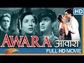 Awara Hindi Full Movie HD    Prithviraj ...mp3