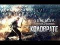 ЛЕГЕНДА О КОЛОВРАТЕ ф�...mp3