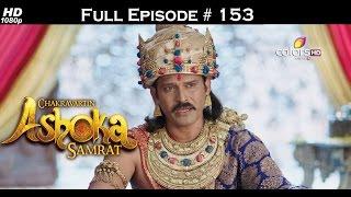 Chakravartin Ashoka Samrat - 1st September 2015 - चक्रवतीन अशोक सम्राट - Full Episode (HD)