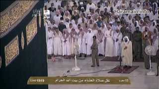 Extremely Emotional Makkah Isha 29-11-12 Sheikh Khalid Ghamdi