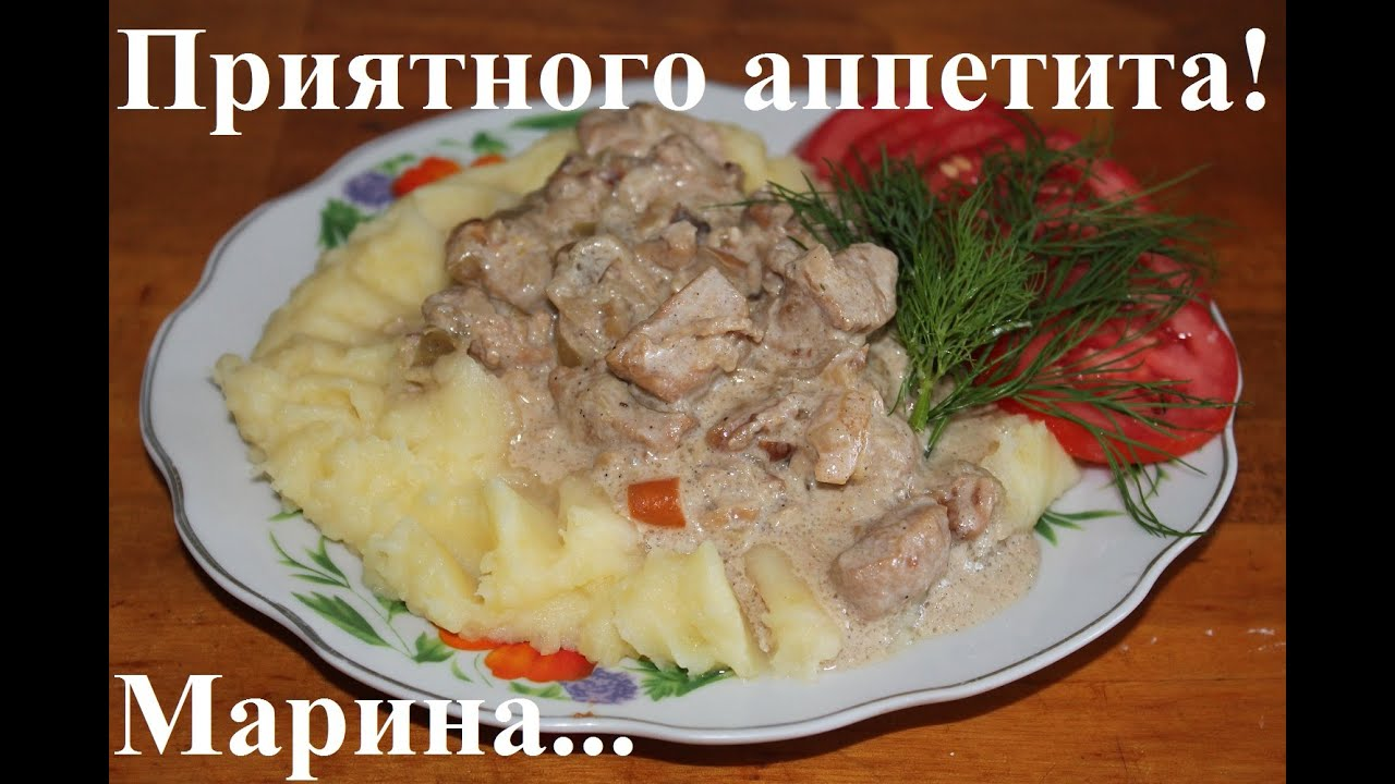 Легкие рецепты со свининой пошаговый рецепт с фото