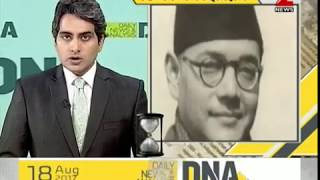 DNA : Today In History (August 18, 2017)