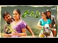 Kaadu - Full Tamil Film | Stalin Ramalin...mp3