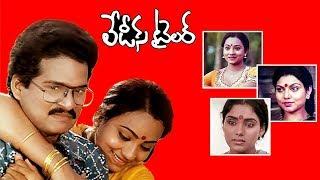 Rajendra Prasad Recent Super Hit Telugu Full Movie Ladies Tailor | Telugu Movies | Vendithera