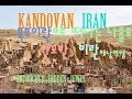 KANDOVAN.NOTHERN IRAN BACKPACKING TRIP.H...mp3