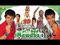Hyderabad Nawabs Full Movie   Hyderabadi...mp3