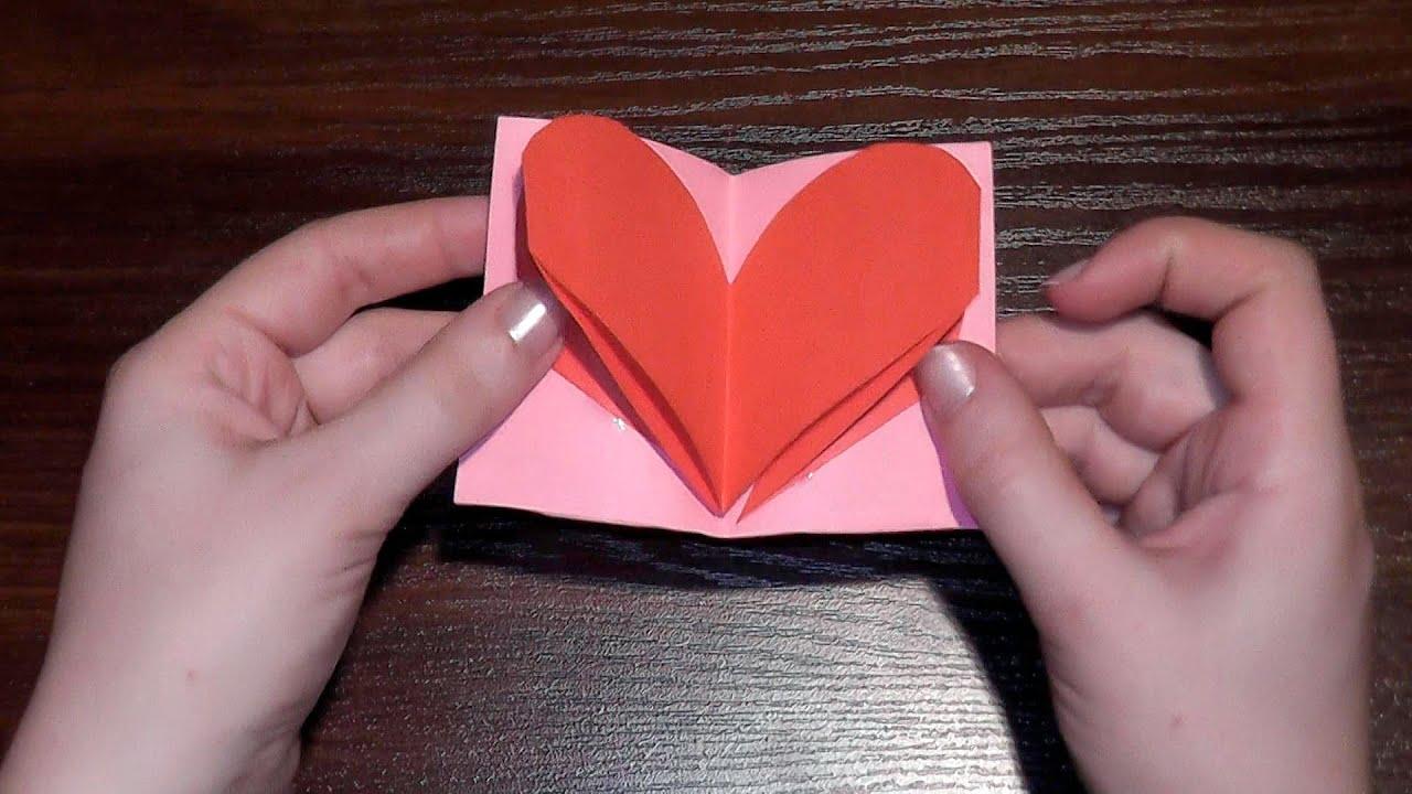 Как с фото сделать красивую открытку на