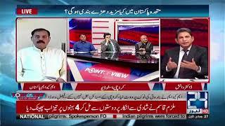 Farooq Sattar is still parliamentary leader of the MQM , Mohammad Hussain