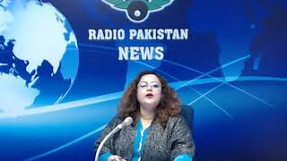 Radio Pakistan News Bulletin 6 PM (21-01-2018)