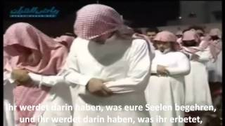 Yasser Al-Dosari - EXTREMELY EMOTIONAL AND TOUCHING Quran