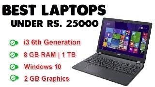 Top Best Laptops Under Rs 25000 [June 2017] : Check Description