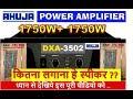 AHUJA DXA 3502 DUAL CHANNEL POWER AMPLIF...mp3