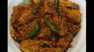 Achari Murgh اچاری مُرغ / Cook With Saima