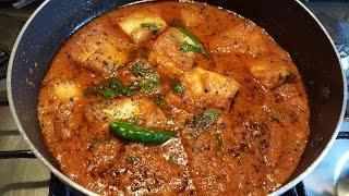 Machli Ka Salan ( Fish Curry ) Hindi & urdu