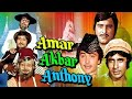 Amar Akbar Anthony (hind kino)mp3