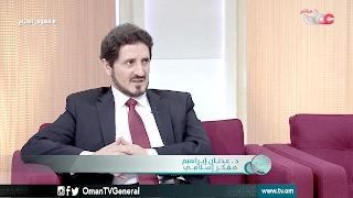 ترسيخ القيم والتسامح   د.عدنان إبراهيم   قهوة الصباح   الثلاثاء 7 فبراير 2017م