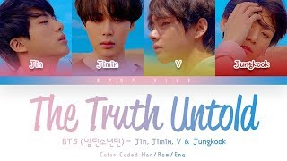 BTS (방탄소년단) - Undelivered Truth (전하지 못한 진심) (Feat. Steve Aoki)  (Color Coded Lyrics Han/Rom/Eng)