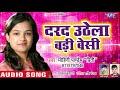 Mohini Pandey