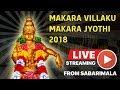 MAKARA VILLAKU | MAKARA JYOTHI 2018 | LI...mp3