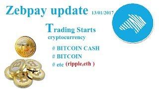 अब ट्रेडिंग करो जेबपे पर ZEBPAY TRADING update 2018 ||bitcoin cash ||buy sell trade
