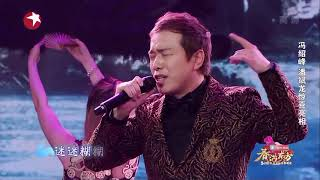 潘斌龙《御弟哥哥》―春满东方・2018东方卫视春节晚会 Shanghai TV Spring Festival Gala【东方卫视官方高清】