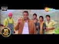 Dhamaal (HD) Sanjay Dutt, Arshad Warsi, ...mp3