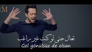 مراد بوز & ايبرو غوندش - طلع النهار مترجم للعربية Gün Ağardı