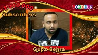 GUPZ SEHRA wishes Lokdhun Punjabi on 1 Million Subscribers