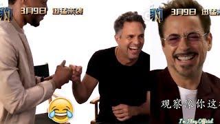 Iron Man and Hulk Makes Fun of Black Panther - Hilarious Video - 2018