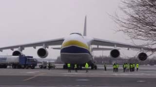 Lądowanie An-124 Rusłan w Łodzi