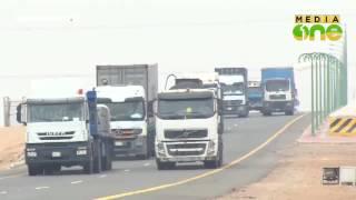 Saudi to impose road tax on trucks