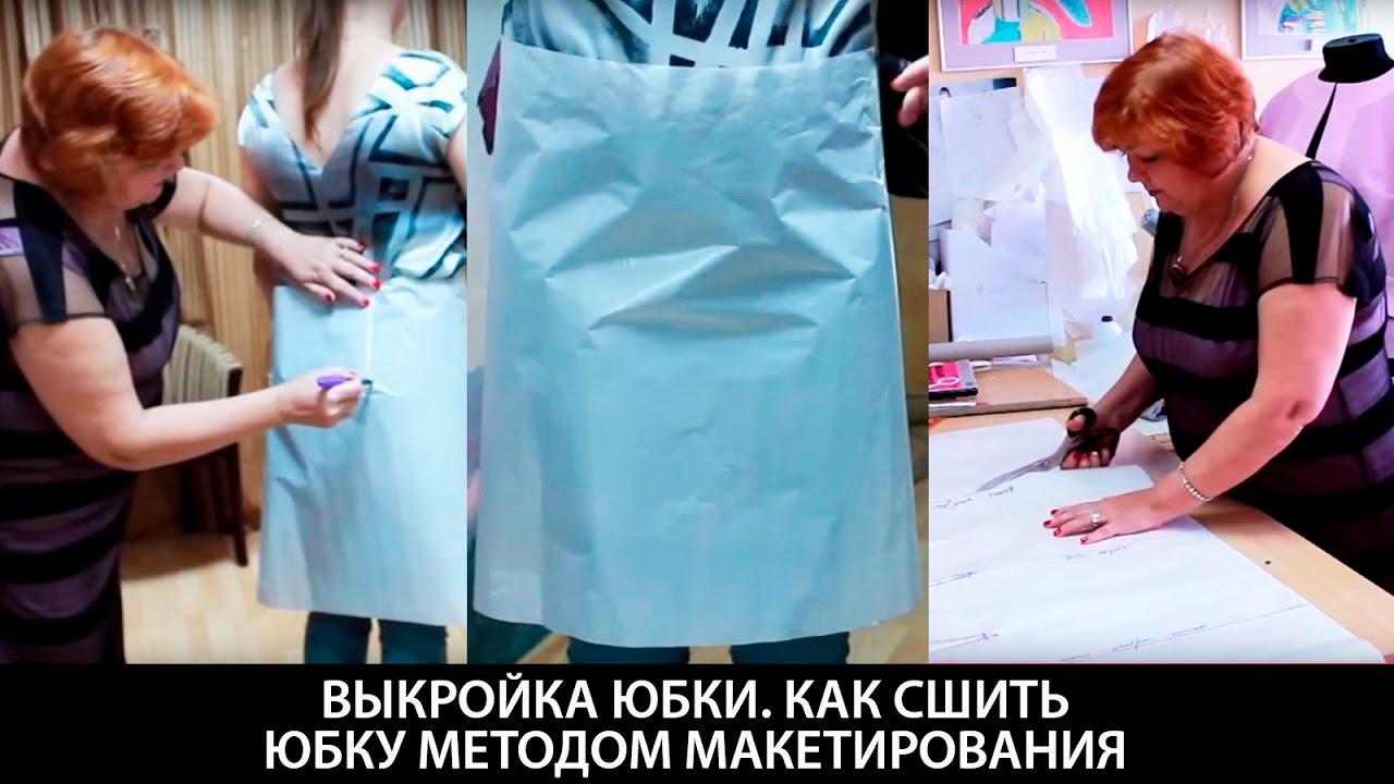 Видео уроки по шитью платьев