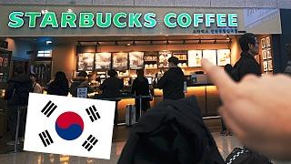 STARBUCKS AUF KOREANISCH
