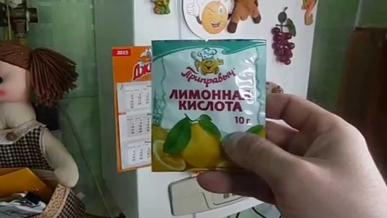 Как промыть теплообменник двухконтурного котла лимонной кислотой курсовики по пластинчатым теплообменникам бесплатно