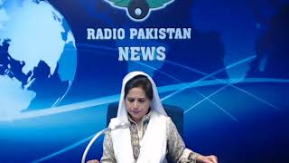 Radio Pakistan News Bulletin 0900 AM (20-01-2018)