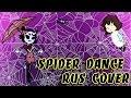 Spider Dance - Vocal Music Box Cover [RU...mp3