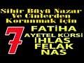 7x Fatiha 7x Ayetel Kürsi 7x İhlas 7x ...mp3
