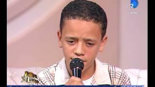 برنامج العاشرة مساء|مش حتصدق نفسك طفل من أطفال الشوارع صوته ملوش مثيل
