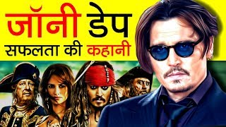 Captain Jack Sparrow 🚢 (Johnny Depp) Biography | Pirates of The Caribbean | Actor | Hollywood