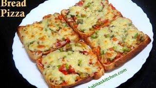 Bread Pizza Recipe   Quick and Easy Bread Pizza   Bread Pizza Recipe by kabitaskitchen