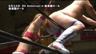 9th Anniversary in KORAKUENHALL (2015/6/24)Digest  Part1