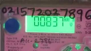 How to find whether your MSEB METER IS FAULTY OR NOT in marathi