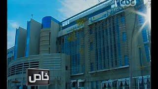 خاص | تقرير .. مدينة زويل العلمية أمل مصر