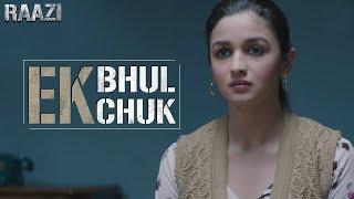Ek bhul ek chuk   Raazi   Alia Bhatt   Meghna Gulzar   Releases on 11th May