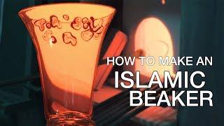 How to make an Islamic beaker